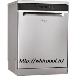 فروش ماشین ظرفشویی ویرپول ایتالیا مبله