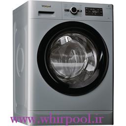 جدیدترین ماشین لباسشویی ویرپول