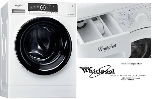 whirlpoor washing mashin